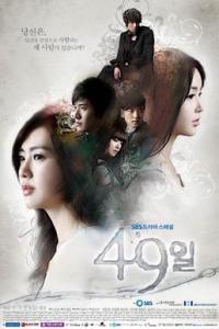 Drama 49 days