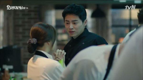Jo Jeong Seok - Kang Sung Woo