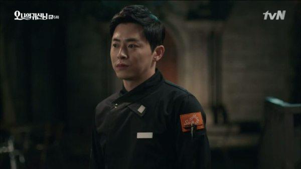 Jo Jeons Seok - Kang Sung Woo