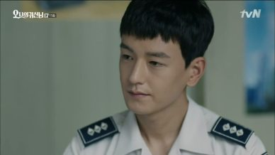 Lim Ju Hwan - Officer Choi