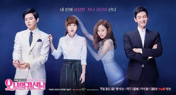 Oh My Ghostess official poter