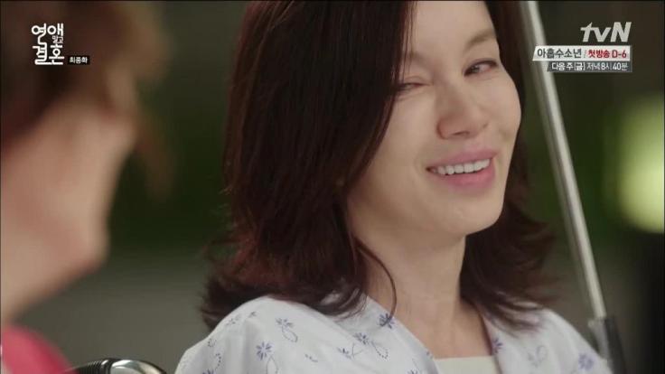 Lim Ye Jin - Dramabeans