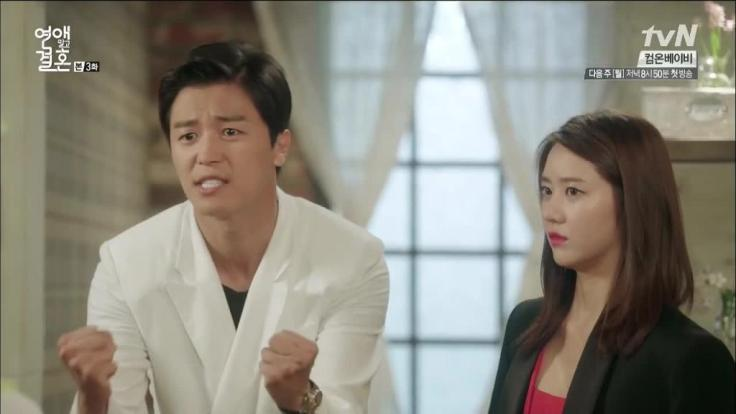 Yeon Woo Jin and Han Groo, dramabeans