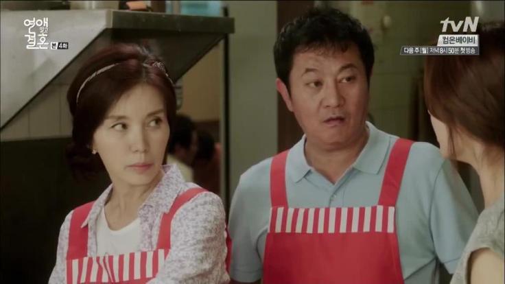 Park Jun Gyu and Lim Ye Jin, dramabeans