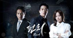 Punch_(Korean_Drama)-tp