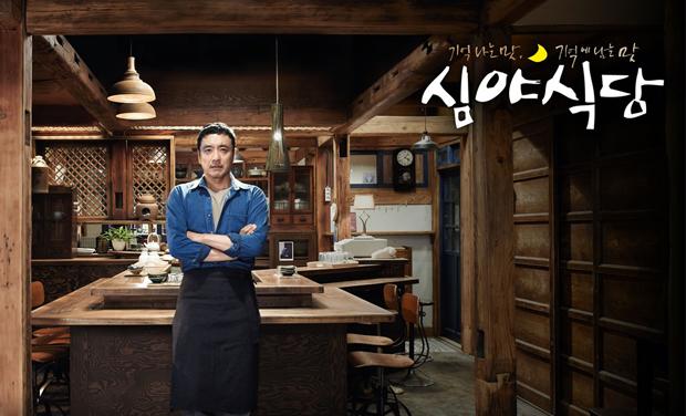 Late-Night-Restaurant-Poster-5