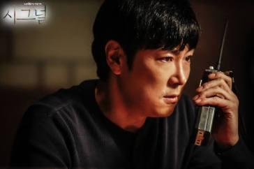 Signal_(Korean_Drama)-002
