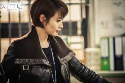 Signal_(Korean_Drama)-003