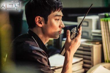 Signal_(Korean_Drama)-004