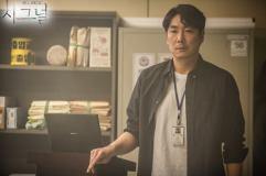 Signal_(Korean_Drama)-006