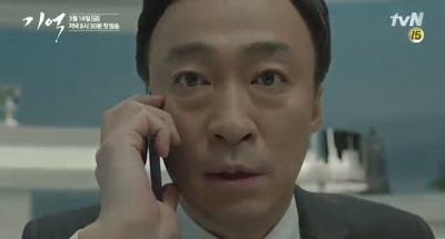 memory-lee-sung-min-2