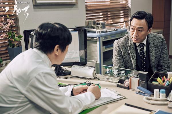 Memory_(Korean_Drama)-002