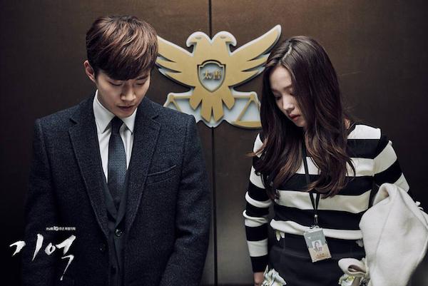 Memory_(Korean_Drama)-003