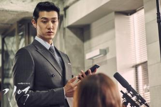 Memory_(Korean_Drama)-004