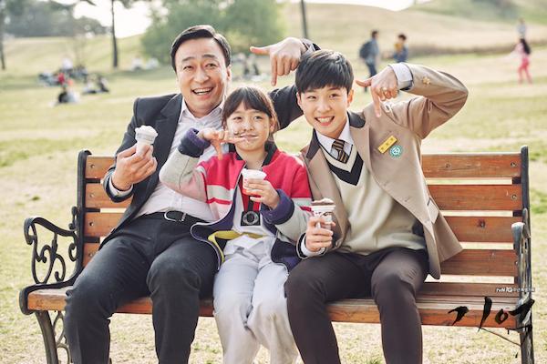 Memory_(Korean_Drama)-005