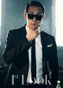 Park Wong Soong on magz