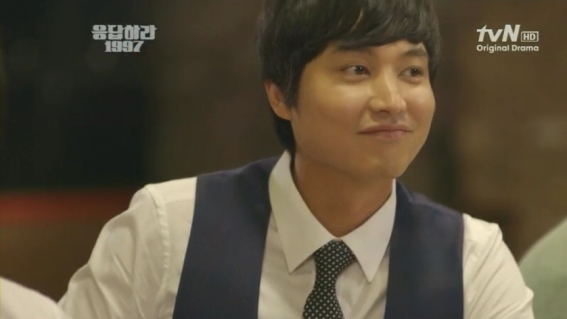 Song Jong Ho - Reply 1997