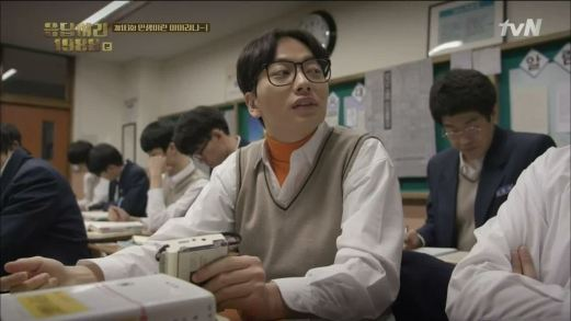 Lee Dong Hwi - Reply 1988