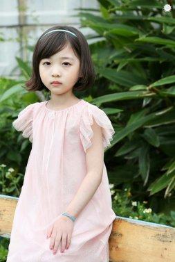 Shin Rin Ah