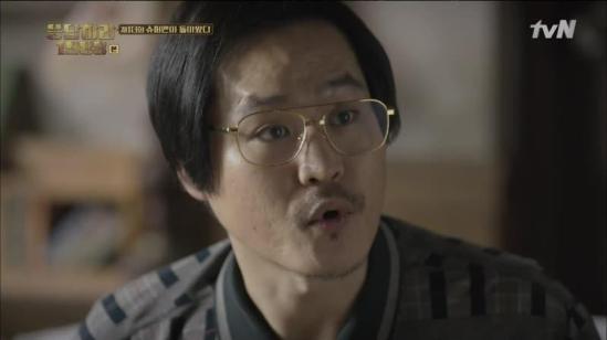 Kim Sung Kyung - Reply 1994