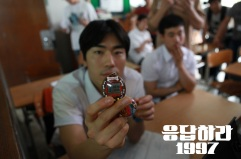 Lee Si Eon - Reply 1997