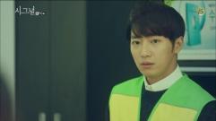 Lee Sang Yeob - Signal