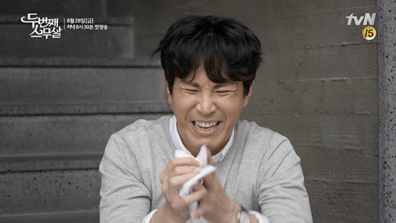 Choi Won Young - Twenty Again