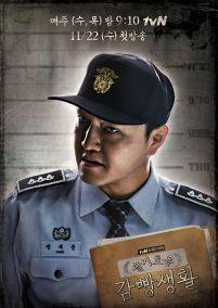 leutnant paeng