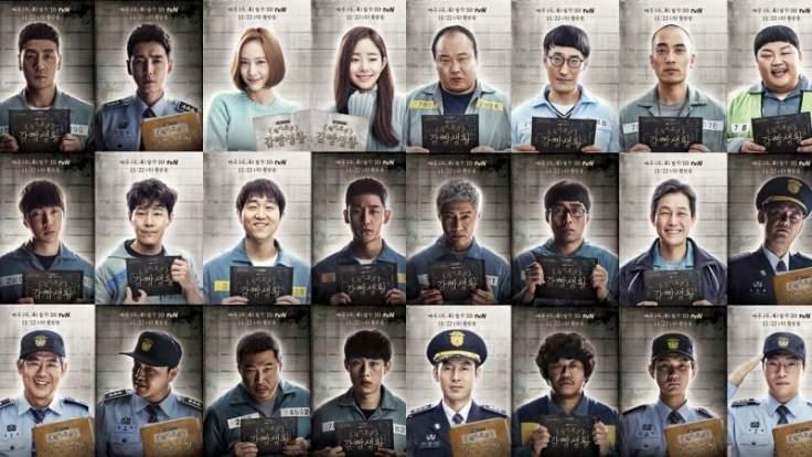 Prison-Playback11